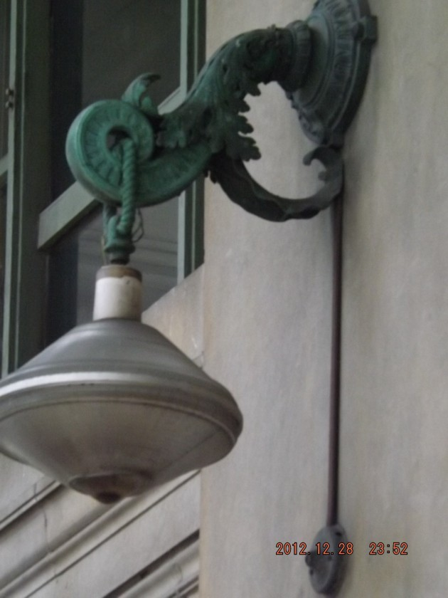 A detail of one of the Luminaires