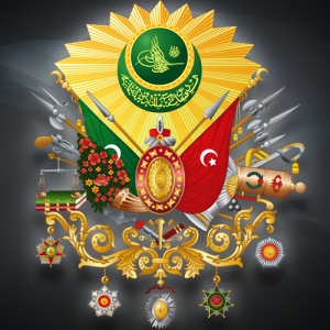 Ottoman_Empire_Coat_of_Arms_by_TurkForce