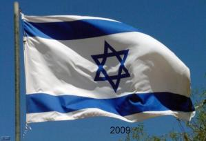 Israel-Flag-Flying2-2009